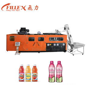 0.3-2L 3000BPH Hot Fill Bottle Blowing Machine