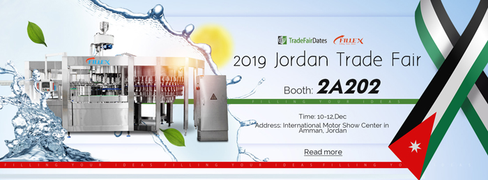 FILLEX Is Going to Marching into 2019 Jordan Trade Fair