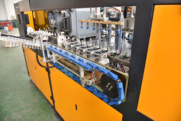 Features of blow molding machine